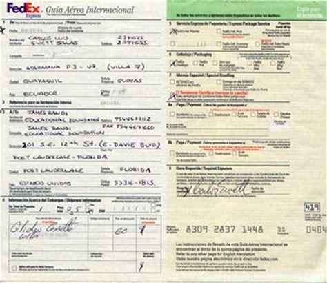 Jiffy Lube Receipt Template by Expressexpense Custom Receipt Maker Receipt