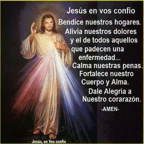 imagenes de jesus misericordioso con frases 1000 images about divina misericorcia on pinterest