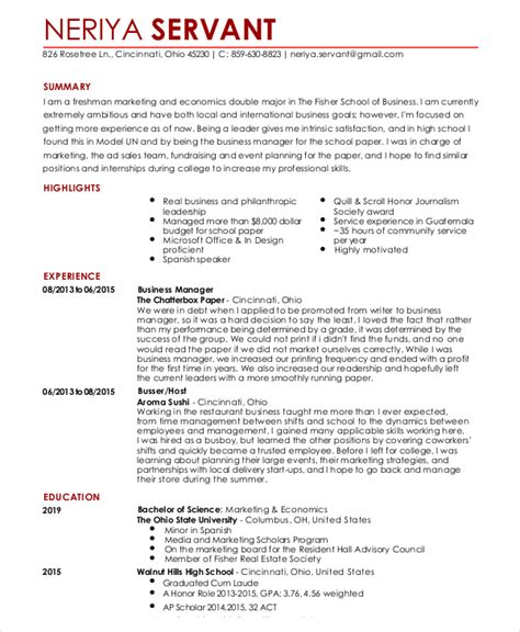 Waiter Resume Sample Waitress Resume Template 6 Free Word Pdf Document