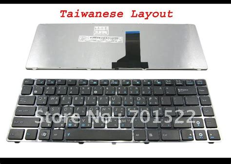 Keyboard Asus Ul30 Us Black laptop keyboard for asus ul30 ul30a ul30vt ul80 ul80jt