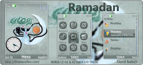 nokia c2 01 islamic themes ramadan special theme for nokia series 40 devices