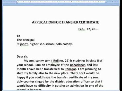 Quitting Mba Program To Attend Another School by Application For School Transper Certificate