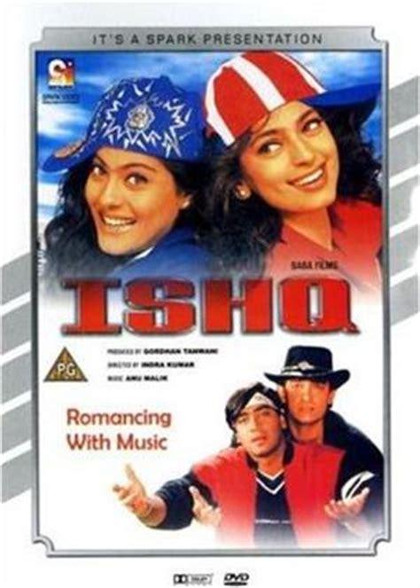 film india ishq 1997 rent ishq 1997 film cinemaparadiso co uk