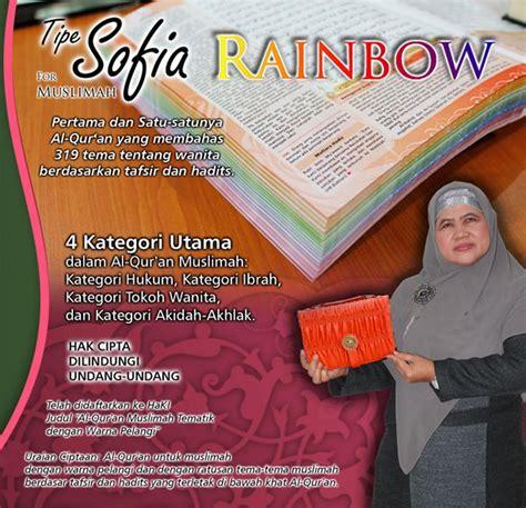 Wanita Mengeluh Al Quran Menjawab al quran wanita sofia edisi pelangi tokosolusimuslim