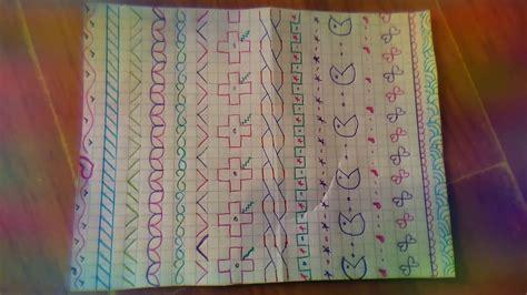 margenes para cuadernos 15 margenes para decorar tu cuaderno youtube