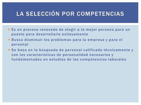 Modelo De Curriculo Por Competencias El Modelo Por Competencias Y El Reclutamiento De