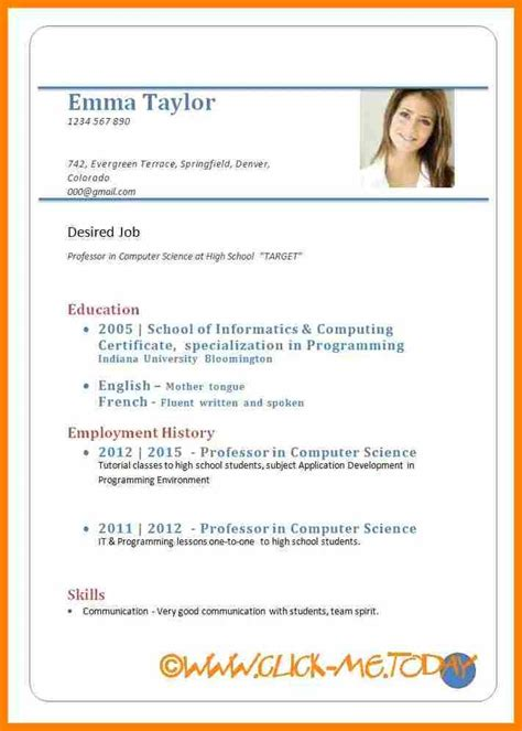 curriculum vitae format for application doc 5 sle of cv for application pdf edu techation