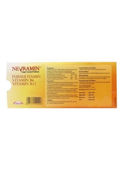 Nevramin 10 Tablet nevramin sugar coated tablets 10 s str klikindomaret