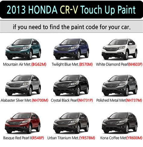 2014 honda accord colors of touch up paint 2014 honda crv