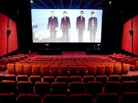 Sinensa Teh air design gold cinema at gwalior mp