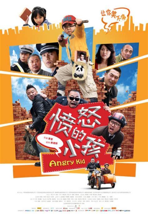 unduh film mandarin angry kid 2013 720p brrip unduh31 com