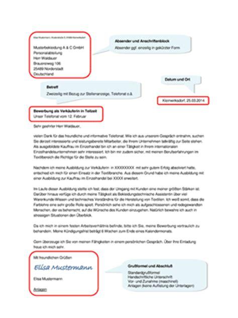 Bewerbung Aus Dem Heraus Anschreiben Muster Anschreiben Inhalt Und Gestaltung Mit Muster