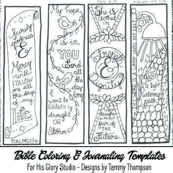 bookmark printing template bookmark printing template inspirational bible verse