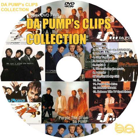 da pump da best 自己れ べる da pump da pump s clips collection