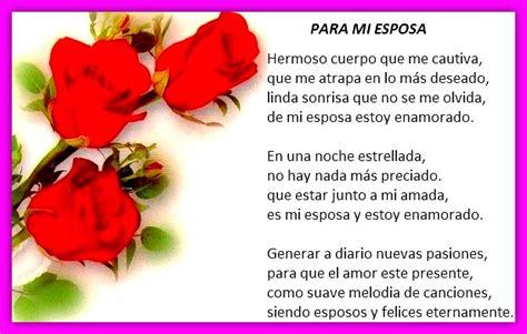imagenes con mensajes de amor para mi esposa hermosos versos para mi esposa de amor cortas y bonitas