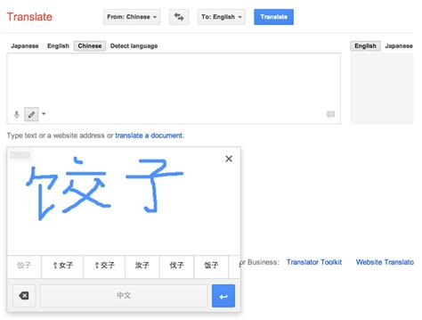 doodle translate architecture translate