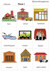 places 1 flashcard