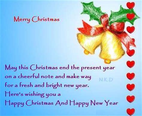 christmas greeting card messages christmasdaygreetings