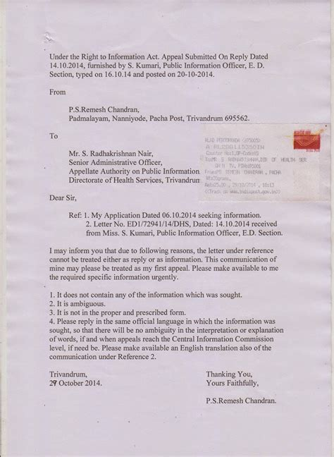 research paper on rti sahyadri books trivandrum 067 who imf ibrd and