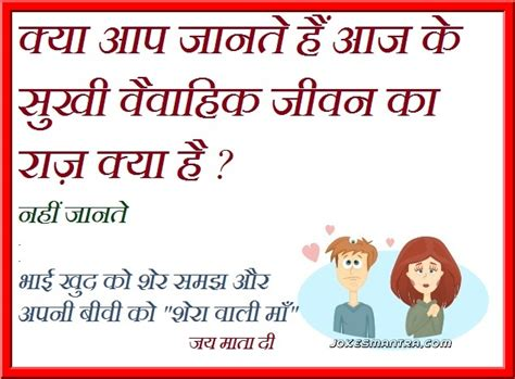 chutukel india hindi jokes in hindi movie search engine at search com