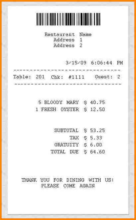 dinner receipt template 6 restaurant bill template simple bill