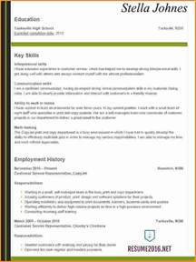 13 Good Resume Examples 2016 Invoice Template Download