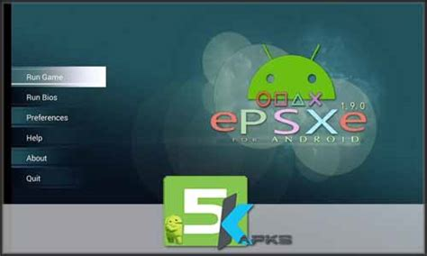 cytus apk full version 7 0 free download epsxe for android v2 0 7 apk updated full version