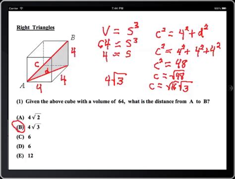 sat math sections related keywords suggestions for sat math 2