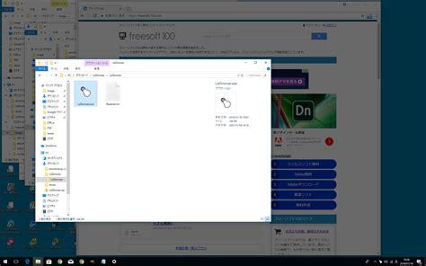 dimmer le le dimmer のスクリーンショット フリーソフト100