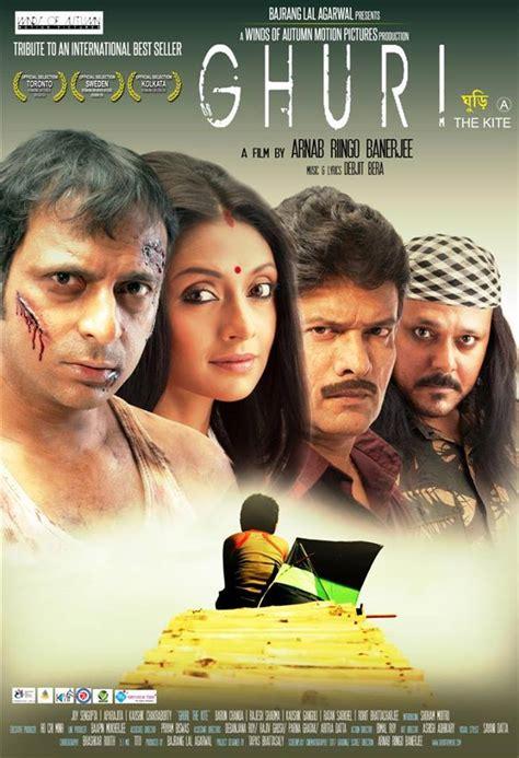 download film single layar kaca 21 nonton ghuri 2014 sub indo movie streaming download film