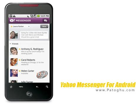 yahoo messenger in for android دانلود یاهو مسنجر برای اندروید yahoo messenger 1 8 4 دانلود رایگان