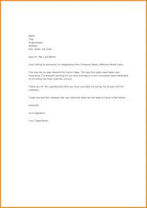 Standard Resignation Letter Template by 5 Sle Basic Resignation Letter Receipts Template