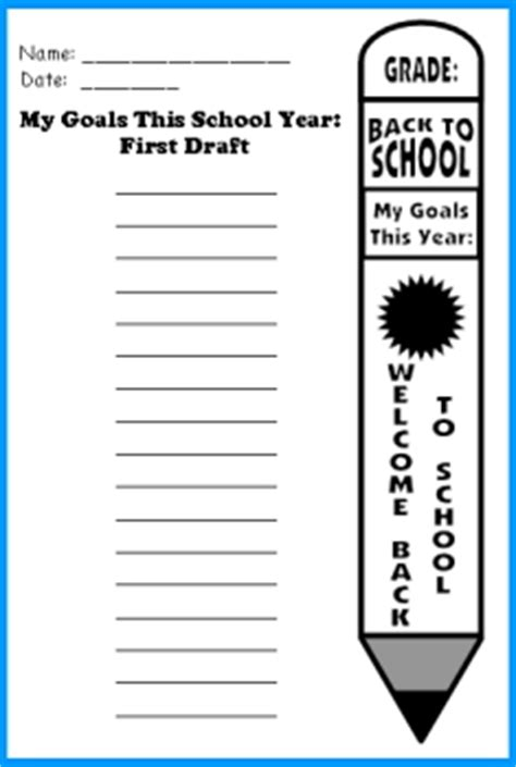 new year 2016 student worksheets back to school teaching resources creative