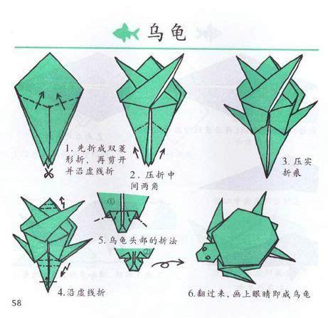 turtle diy origami tutorial origami origami turtle paper crafts origami origami easy