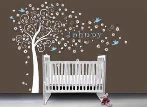 Wall Decals For Baby Boy Nursery Nursery Baby Boy Tree Wall Decal Wall Sticker Baby Name Decal On Etsy 78 00 Baby