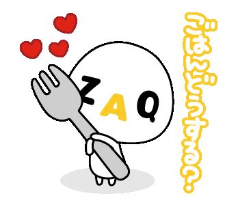 Sticker Mobil Stiker Lucu Sticker Hello Rabbit Baby In Car Sb line official stickers zaq day special exle with gif animation