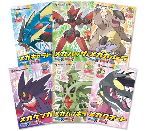 Pokemon X And Y Giveaway - mega evolution giveaway coming to pok 233 mon centers in japan