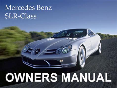 download car manuals 2007 mercedes benz slr mclaren interior lighting mercedes benz 2006 slr class slr mclaren unlimited owners owner acu