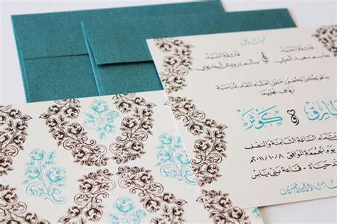 arabic wedding invitations chicago dubai archives invitation crush