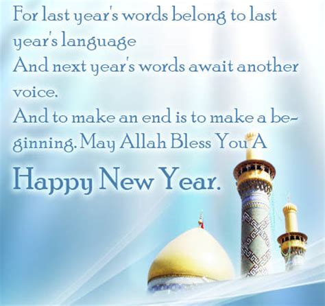 when does the islamic new year start islamic new year celebration and history xcitefun net