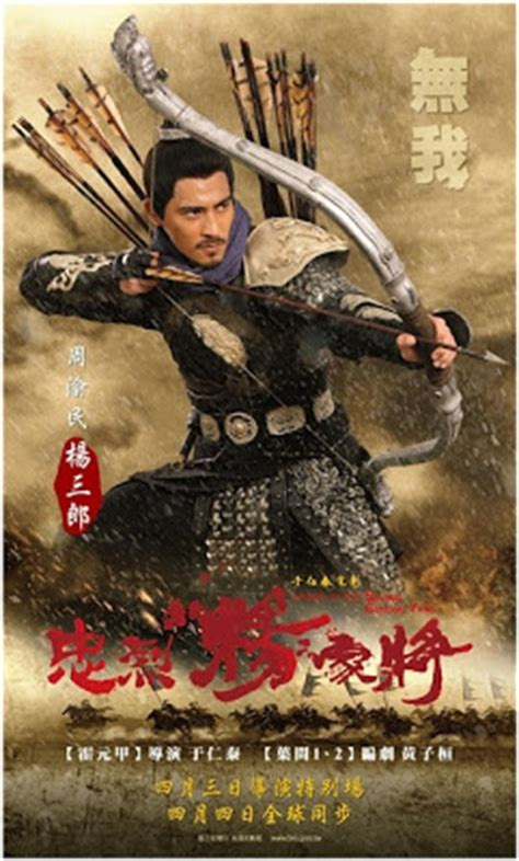 chinese film epics hollywood spy new asian films spectacular trailer for