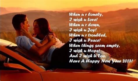 new year 2016 sms quotes collection for boyfriend girlfriend