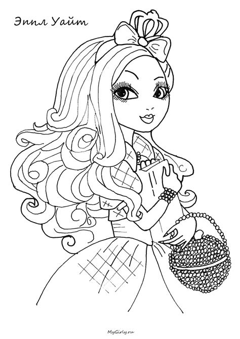 ever after high coloring pages poppy o hair 13 images of ever after high poppy o hair coloring pages