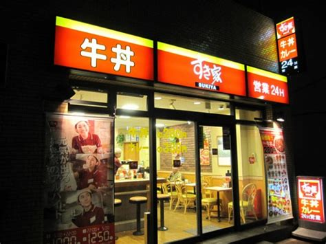 fast in japanese japanese fast food chains that satisfy the soul