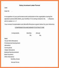 9 salary increment letter format in word salary slip