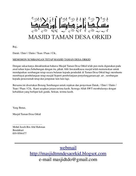 masjid tmn desa orkid contoh surat kutipan derma bulanan