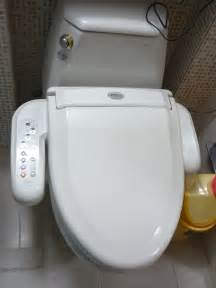 Japanese Toilet A Japanese Japanese Toilets