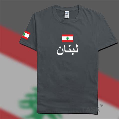 T Shirt Republic Of Gamers Chinays Fashion popular arabic tees buy cheap arabic tees lots from china