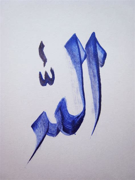 graphic designer calligraphy paintings