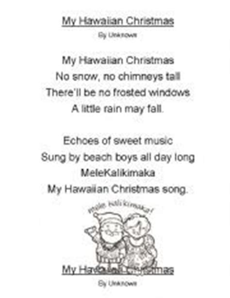 Sweet Rains Second Nature my hawaiian poem winter holidays 2nd grade